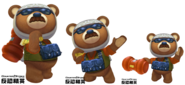 Teddy terror china teasers