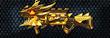 Cannonexgold