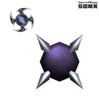 Thanatos5 grenade
