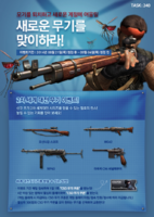 Ww2 event koreaposter