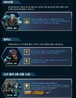 Znoid poster korea - Copy