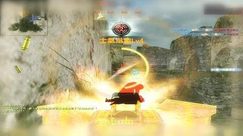 【 CSO 】台服搶先偷跑武器:X-90 追魂收割者 ( Kronos - 3 ) │ 殭屍、災厄之章〃簡易測試。