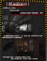 Metro taiwan poster