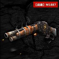 M1887 maverick chinaposter