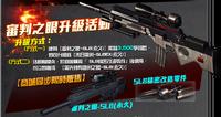 Sl8 taiwan resaleposter