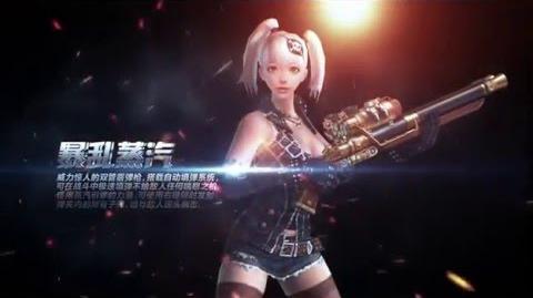 China Trailer - Batista & Crazy Zombie Herp