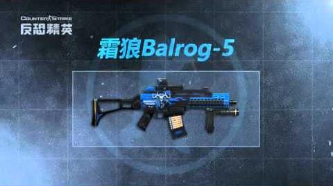 Counter Strike Online China BALROG BLUE Series Trailer