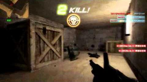 Counter Strike Online China SPAS-12 Maverick Trailer