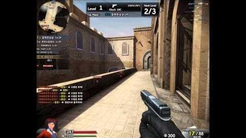 Counter-Strike Online 2 - Yuri First Look-0