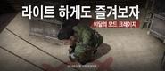 Crazy bomb koreaposter