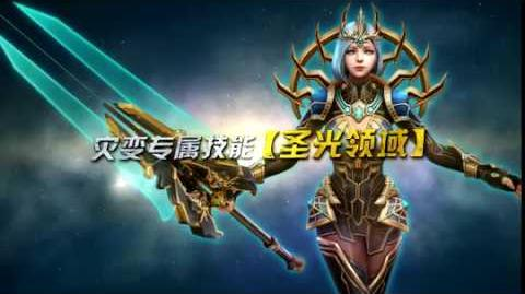 Counter-Strike Online China Trailer - Aetheris & Axion