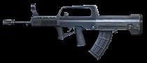 Qbz95
