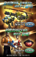 Monkey set lightning kart korea poster