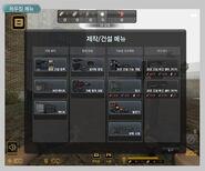 New buy menu