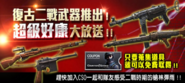 Mosin mp40 c96 mg42 taiwan poster