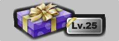 Levelgiftbox7