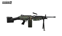 M249camocso2
