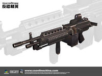 Mk48cp