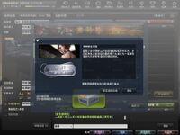 Cstrike-online 2013-04-07 21-04-10-95