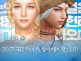Events (South Korea)/CSO2
