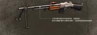M1918bar china poster