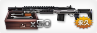 M14ebr 50 advanced enhancement kit set