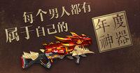 Cannonex poster china