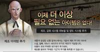 Reboot craftkoreaposter