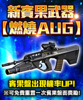Augex poster tw