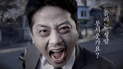 카스온라인 좀비4 프로젝트 -- 공포편