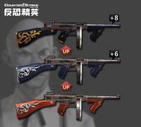 Taiwan poster 2