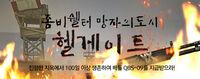 Bqbs09 poster korea