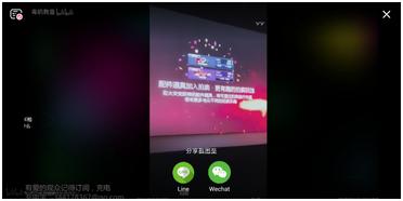 Screenshot 2018-08-25-16-54-37-084 com.bilibili.app.in