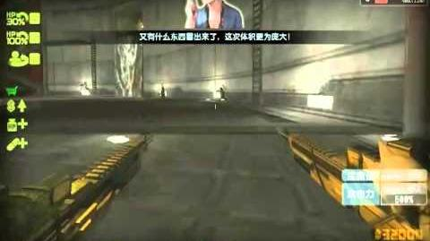 Counter-Strike Online - Panic Room Trailer