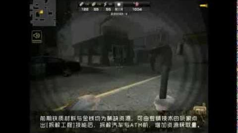 Counter-Strike Online - Zombie Shelter Coop - China Trailer
