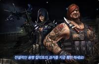 Epcarlito korea