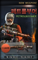 Petrolboomer koreaposter