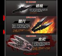 Tacticalknife tw poster