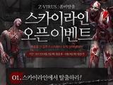 Z-Box