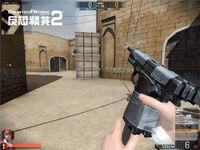 Af2011a0screen2
