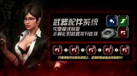 CSO China 18 07 Update Trailer
