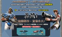 Airburster poster tw