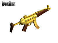 Mp5goldcp