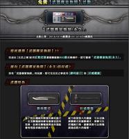 NatHa Taiwan poster