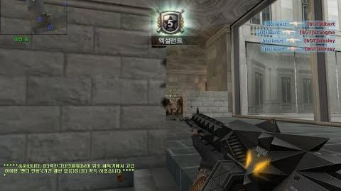 CSO Weapon CROW-11 (Bot Gameplay)
