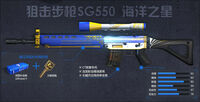 Sg550cobalt poster china