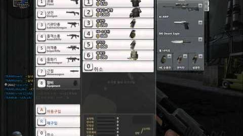 Counter-Strike Online 2 - Original Mode(Nuke)