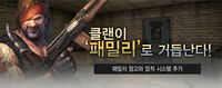 Reboot korea poster