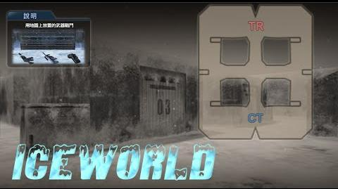 Counter-Strike Online - IceWorld map(Official)