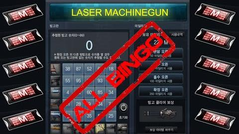 Laser Minigun Review (Counter-Strike Online)